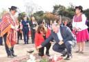 Con encuentro pluricultural intendenta y ministra de Las Culturas conmemoraron solsticio de invierno